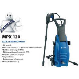 Ηλεκτρικό Πλυστικό Κρύου Νερού Υψηλής Πίεσης Michelin MPX120 1.5kW