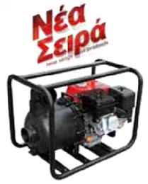 """Αντλία βενζινοκίνητη θαλασσινού νερού πλαστική 7HP 2""""x2"""""""