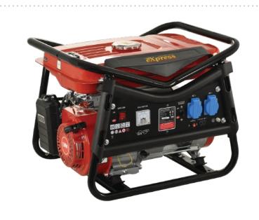 Ηλεκτρογεννήτρια βενζίνης EXPRESS HH 3900 DV 2800 watt