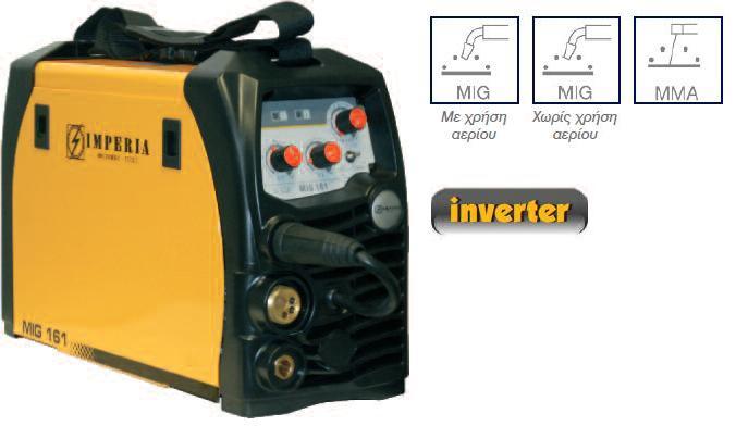 Ηλ/συγκόλληση Inverter σύρματος & ηλεκτροδίου (MIG/MMA) MIG 201