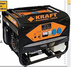 KRAFT YK3200i Ηλεκτρογεννήτρια Βενζίνης Τεχνολογίας Inverter