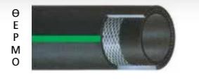 Σωλήνας αποδόσεως νερού - αέρος DRAGON 10 , 1/2 inch ρολό 50m