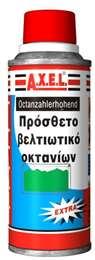 ΒΕΛΤΙΩΤΙΚΟ ΟΚΤΑΝΙΩΝ 250ml