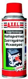 ΚΑΘΑΡΙΣΤΙΚΟ ΣΥΣΤΗΜΑΤΩΝ ΨΕΚΑΣΜΟΥ 250ml