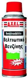 ΒΕΛΤΙΩΤΙΚΟ ΒΕΝΖΙΝΗΣ 250ml
