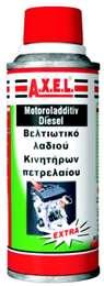 ΒΕΛΤΙΩΤΙΚΟ ΛΑΔΙΟΥ ΚΙΝΗΤΗΡΩΝ ΠΕΤΡΕΛΑΙΟΥ 250ml