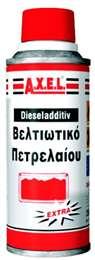 ΒΕΛΤΙΩΤΙΚΟ ΠΕΤΡΕΛΑΙΟΥ 250ml