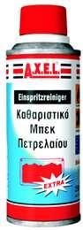 ΚΑΘΑΡΙΣΤΙΚΟ ΜΠΕΚ ΠΕΤΡΕΛΑΙΟΥ 250ml