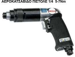 Aεροκατσάβιδο πιστολέ 5-7Νm
