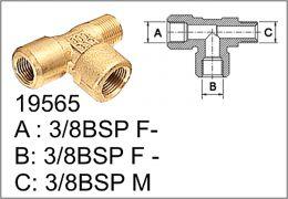 Ορειχάλκινο Τ 3/8BSP F - 3/8BSP F - 3/8BSP M