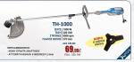 Θαμνοκοπτικό ηλεκτρικό TH-1000