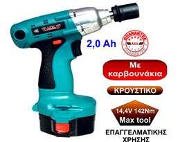 E��������������� �������������� ��������� 14,4V AXEL AB644