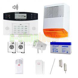 GSM & WiFi Σύστημα συναγερμού με 5 μαγνητικές επαφές, 4 ασύρματα Ραντάρ, 2 Σειρήνες Και 2 Τηλεχειριστήρια