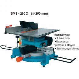 BULLE BMS 250 X - Φαλτσοπρίονο Δύο Εργασιών