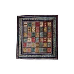 Kashkooli Exclusive208X195 cm Persian Style Rug