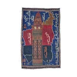 Beluch 146 x 90 cm Wool Afghan Rug