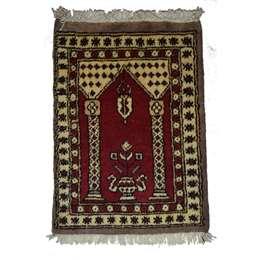 Jaldar 60 x 40 cm Oriental Rug