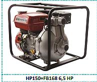 Αντλητικό συγκρότημα βενζίνης 5,5HP HONDA Υψηλής πίεσης HP150