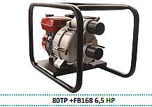 Αντλητικό συγκρότημα βενζίνης 5,5HP HONDA Λυμμάτων 80TP