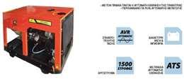 PLUS LDE 12 ES3 - 203.114 γεν/τρια DIESEL 1500 RPM 12,5KVA & ATS