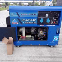 HAILIN 6kva silent diesel generator Ηλεκτροπαράγωγα ζεύγη πετρελαιοκίνητα αερόψυκτα κλειστού τύπου 6KVA  50HZ 3000RPM