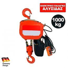 Ηλεκτρικό βαρούλκο αλυσίδας HHXG-H1 1000kg