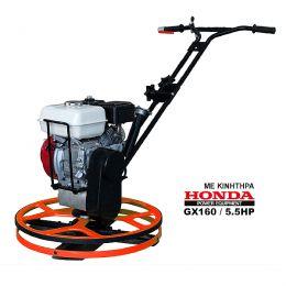 Λειαντήρας βιομηχανικών δαπέδων Honda 600mm TCS FLOOR – ST24H