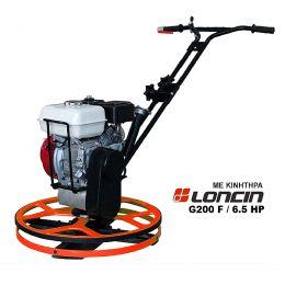 Λειαντήρας βιομηχανικών δαπέδων Loncin 600mm TCS FLOOR – ST24L