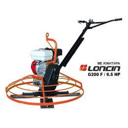 Λειαντήρας βιομηχανικών δαπέδων Loncin 900mm TCS FLOOR – ST36L