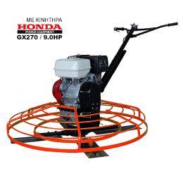 Λειαντήρας βιομηχανικών δαπέδων Honda 9hp 1200mm TCS FLOOR – ST46H