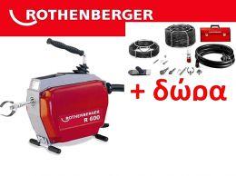 ROTHENBERGER R600 BR72675 Αποφρακτικό Μηχάνημα & 2 σπιράλ 16&22mm