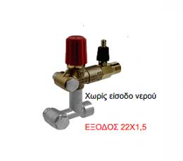 Ασφαλιστικό BY PASS κατευθείαν σύνδεσης 280bar max (VRF2+injector)