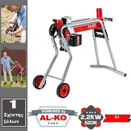 Σχίστης ξύλων 2200W/230V 5ton AL-KO KHS5204