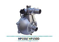Αντλία βενζινοκινητήρα αλουμινίου  HP150 υψηλής πίεσης σφήνα 19mm