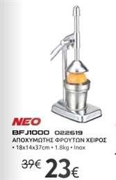 ΑΠΟΧΥΜΩΤΗΣ ΦΡΟΥΤΩΝ ΧΕΙΡΟΣ INOX  BFJ1000