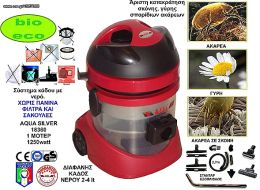Ηλεκτρική σκούπα για ακάρεα AQUA SILVER BIO ECO