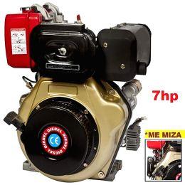 Κινητήρας πετρελαίου με μίζα LD178F 7HP κώνος 25.4mm