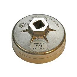 Φιλτρόκλειδο λαδιού κούπα 75mm x P12