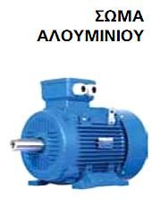 Ηλεκτροκινητήρας 380V / 1400 RPM τριφασικός τύπου MEC90 , αξονας 24 - 8 , 2HP