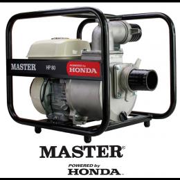 Βενζιναντλία HONDA HP50 2 ίντσες 26 μανομετρικό 600lt/min