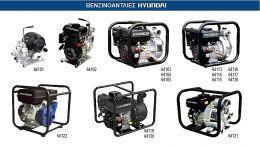 Αντλία Επιφανείας Βενζινοκίνητη Υδρολίπανσης φυγοκεντρική Υψηλής Πιέσεως 50HC ΜΑΝΤΕΜΕΝΙΑ 6,5Hp Hyundai