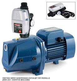 Πιεστικό νερού ηλεκτρονικό αντλία JET 1HP PEDROLLO JSWm 2CX + ελεγκτής BRIO 2000