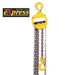 EXPRESS MCB-Y 1500 Χειροκίνητο παλάγκο αλυσίδας