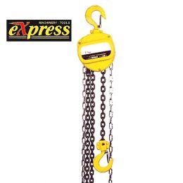 EXPRESS MCB-Y 5000 Χειροκίνητο παλάγκο αλυσίδας