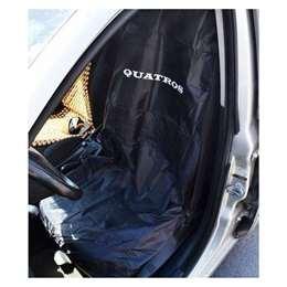Προστατευτικό καθίσματος αυτοκινήτου