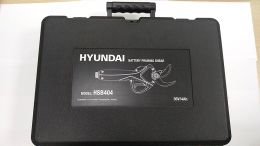 HYUNDAI HSB404 Ψαλίδι κλαδέματος μπαταρίας δενδροκομικό αμπελουργικό 36V 4Ah με δύο μέρες αυτονομία