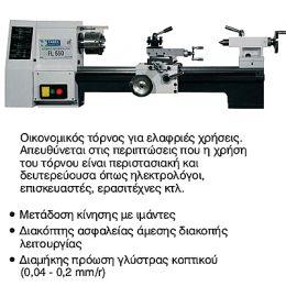 FABEL FL550 Μηχανουργικός Τόρνος 550x220 mm (230V)