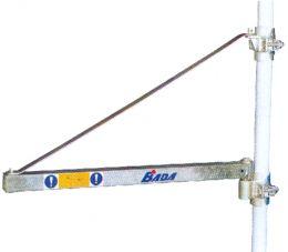 Βραχίονας παλάγκου 75cm