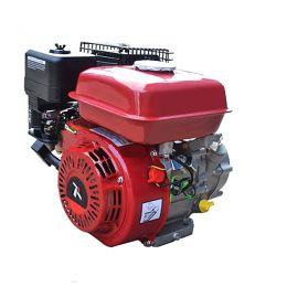 PLUS BK 65K Βενζινοκινητήρας τετράχρονος 6.5hp με σχοινί