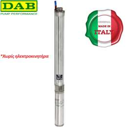 """Αντλία γεώτρησης υποβρύχια 4"""" 1HP DAB S4D-8"""